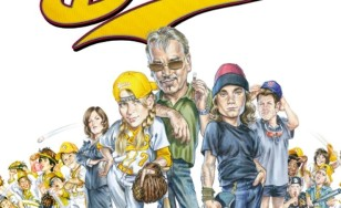 "Poster for the movie ""Bad News Bears"""