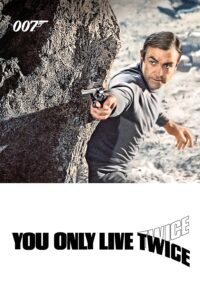 "Poster for the movie ""You Only Live Twice"""