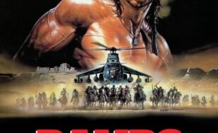 "Poster for the movie ""Rambo III"""